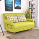 Modern Living Room sofas fabric sofa sleeper couch B75-100cm