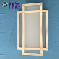 New Silk Screen Printing Frames / Aluminum Frames With Silk Screen Mesh