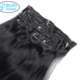 Alibaba hot sale products clip hair high quality clip hair