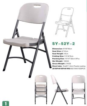 Plastic Dining Room Folding Chair/Silla Plegable