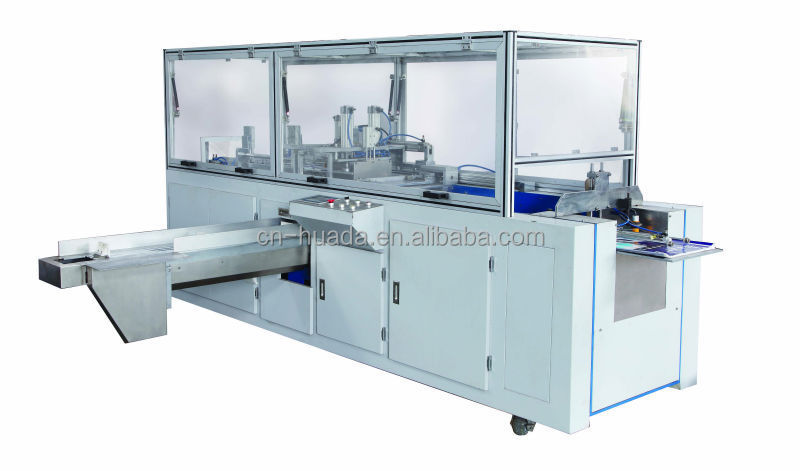 BTCP-297 Office Paper Wrapping Machine(Packing Machine)
