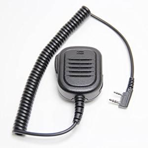 Tenq Waterproof Rainproof Heavy Duty 2-Pin Shoulder Remote Speaker Mic Microphone PTT For Kenwood Radio TK3173/TK3200/TK3202/TK3207/TK3230 etc