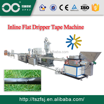 agriclutural flat drip irrigation pipe machine