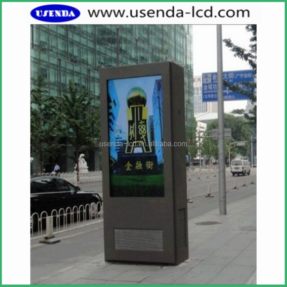 46inch waterproof digital outdoor advertising monitors, outdoor digital signage for advertising
