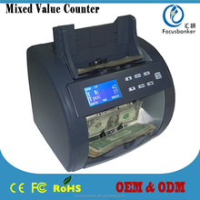 Durable Currency Countor/Money Counter/Bill Counter with UV,MG/MT,IR Detection for PLN,RON,MKD,BRL,PEN,ARS,JPY,IQD,MYR,SYP