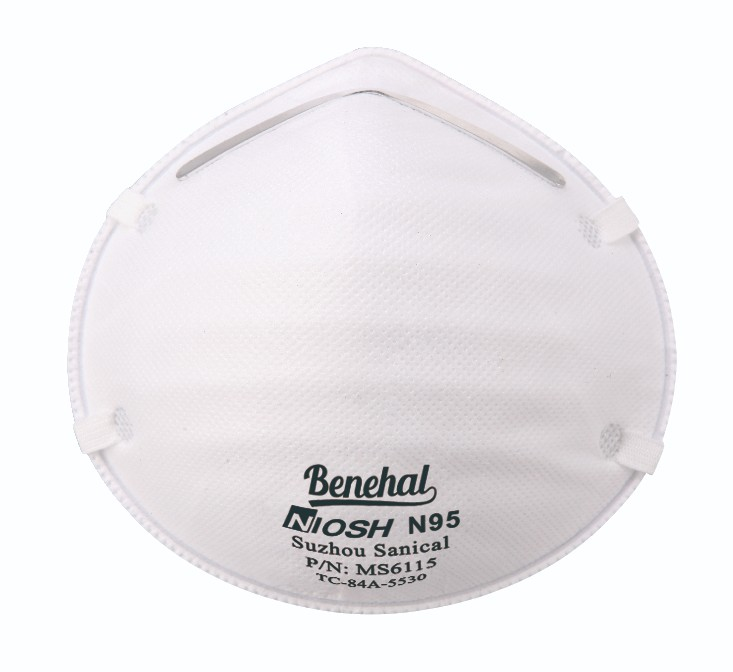 Fashion Consumable Personal Protection Particulate N95 Mask - KingCare   KingCare.net