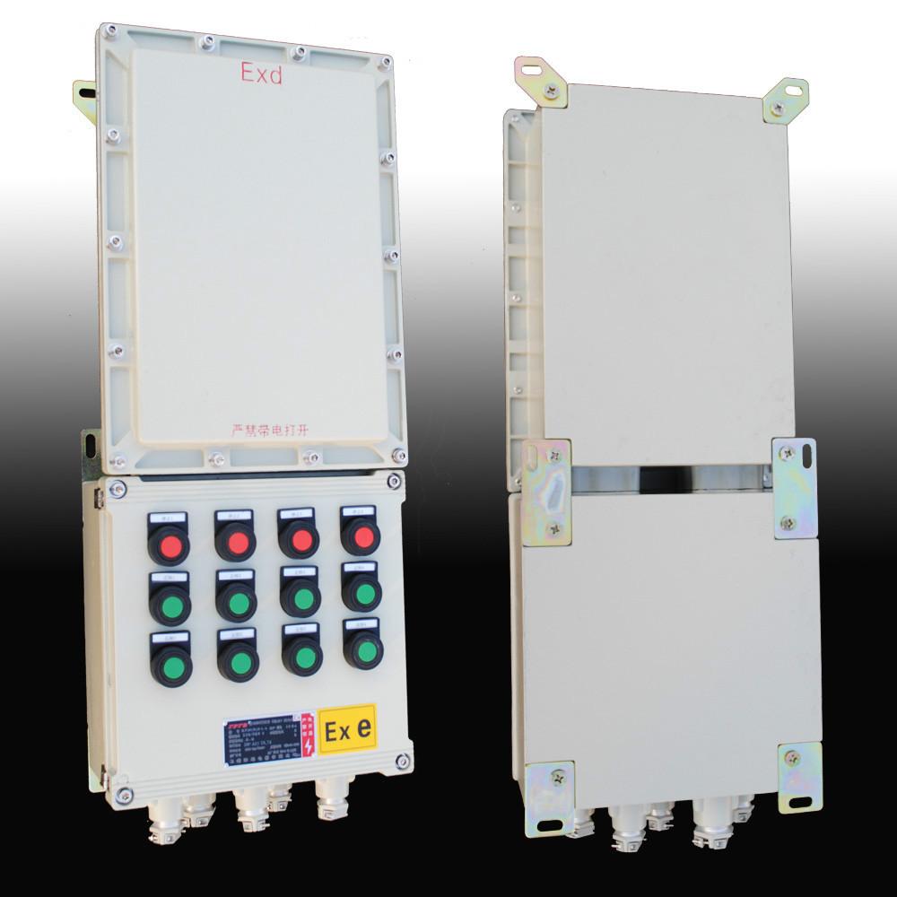 Industrial de energ a el ctrica caja de distribuci n for Caja de distribucion