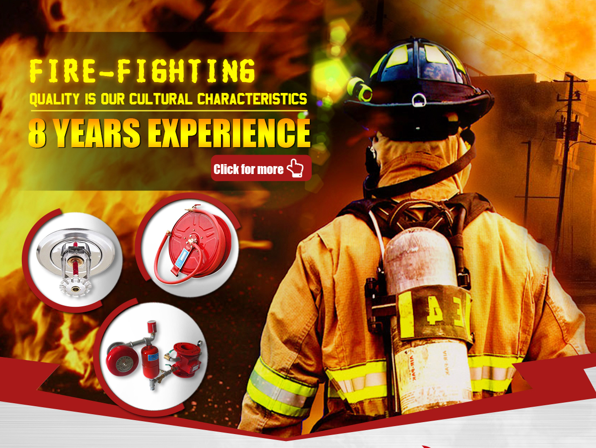 Hengdun Firefighting Technology Company Limited - Fire