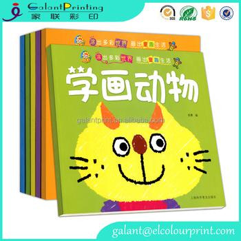 art paper type universal handbooks sketch book a3 a4 size coloring books - Coloring Book Paper Type