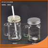 Food safe embossed 16oz glass mason jar used in kitcheck