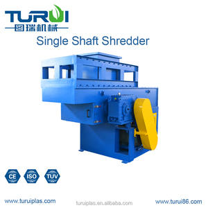 single shaft shredder for plastic pp pe SKD11 blade