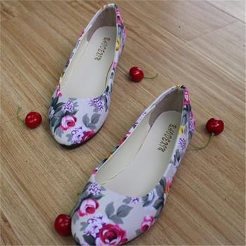 New Style Women Flats Flower Camo Print