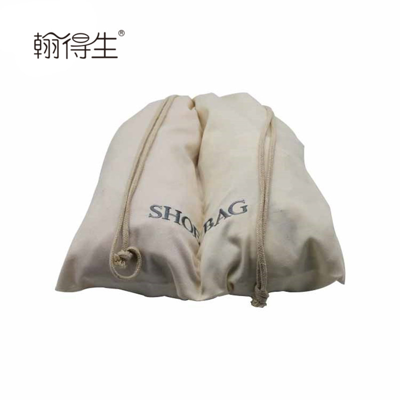 double string Recyclable travel shoe dust bags