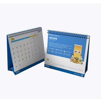 Automatic Calendar/ Book Cover Making Machine