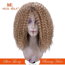High quality wigs and inexpensive wholesale100%Japanese fiber hair wig,lace front wig