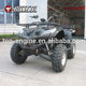 High quality 4 wheeler CVT Water Cooled manual quad atv 250cc for adult