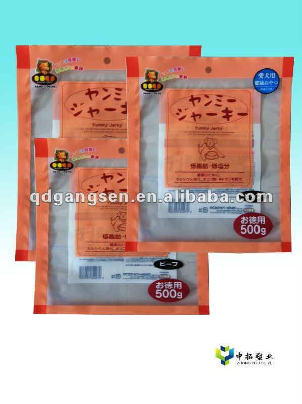 Wen Chuan snack condiment zipper packaging bag for good health for the year 2012
