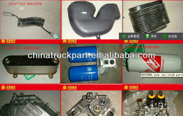 Original Factory Price China Sinotruk Truck Spare Parts For Sale