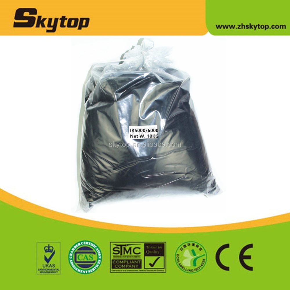 Skytop toner for canon copier ir 6000 toner powder