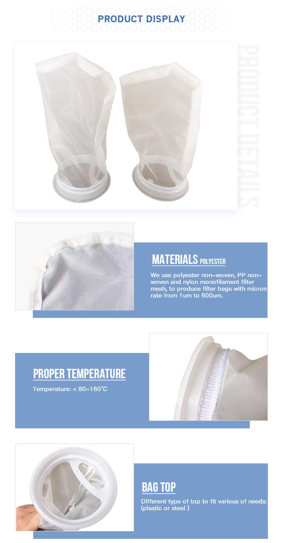 Hengze factory food grade nylon plastic ring filter bag sewing or weld liquid water filter bag