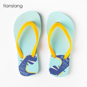 3b8c03227ca7 Children s Slippers