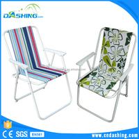 Folding Reclining Beach Chair Outdoor Camping Chair