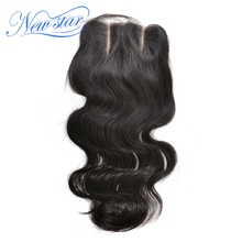 Good feedbacks magnetic lace closure 5x5, lace closure with baby hair,virgin hair bundles with lace closure