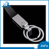 Cheap price wholesale factory directly sell quality metal key chain