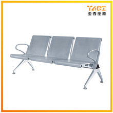 Airport Chair Hospital Waiting Chair (YA-34B)
