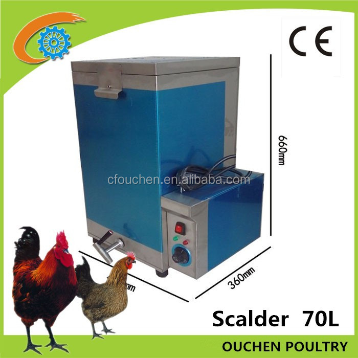 OUCHEN 120L 70L good quality price poultry scalder with water tap and basket chicken duck birds