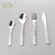 Low price silver plated small price handle cutlery set mini plastic coffee fork spoon knife in one