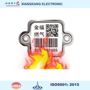 LPG safe UID barcode for your assent tracking