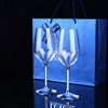 350ml wine glass set