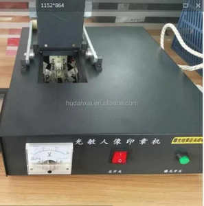 photosensitive seal / stamp making machine 120*70mm size