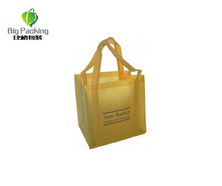 promotion eco-friendly custom logo print wholesale china design silk print heat transfer pp non woven bag factory