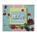 Promotional Gifts Handmade Greeting Card Sound card Talking Card