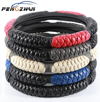 Truck Steering Wheel Cover Car Wheel Covers (PZ 7036)