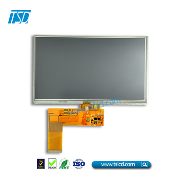 Super High Luminance 70 Inch Color LCD Display 800x480 Resolution With Resistive Touch Screen