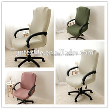 Hot sale New modern office swivel elastic office chair armrest covers