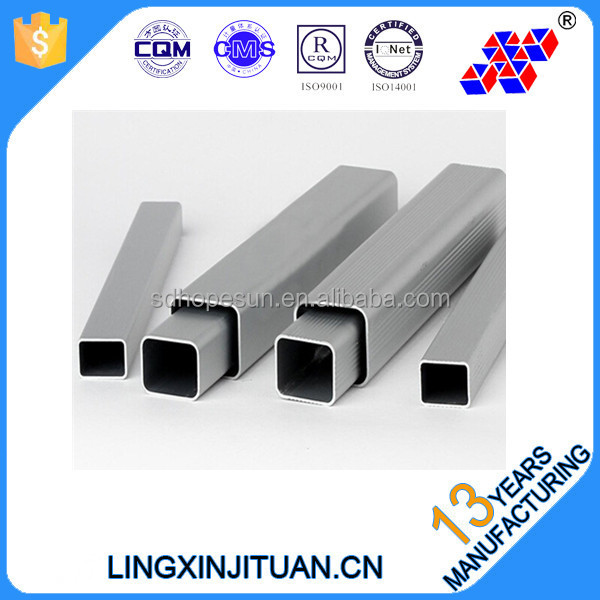 6063 t5 aluminium square tube extruded