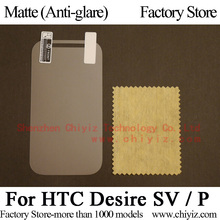 Matte Anti-glare Screen Protector Guard Cover protective Film Shield For HTC Desire SV T326e Desire P T326h Magni