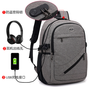 2018 new model man backpack Password lock shoulder bag Laptop Backpack with USB interface