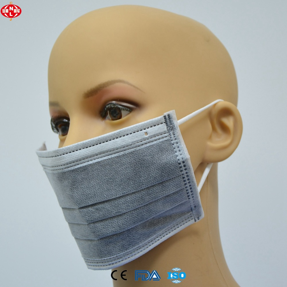 carbon surgical mask