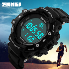SKMEI Large dial fashion sport pedometer watch#1128