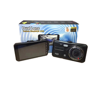 OURHKE CD22 4 Inch Touch Screen User Manual HD 720P Car Camera DVR Video Recorder