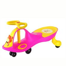 Electric Children Kids PP Material Assembling Kids Swing Car