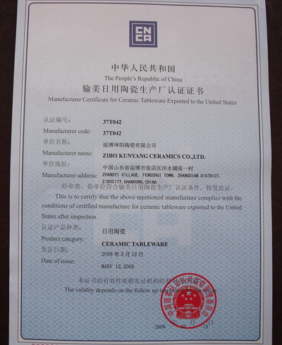 manufacturer certificate for ceramic tableware exported the USA