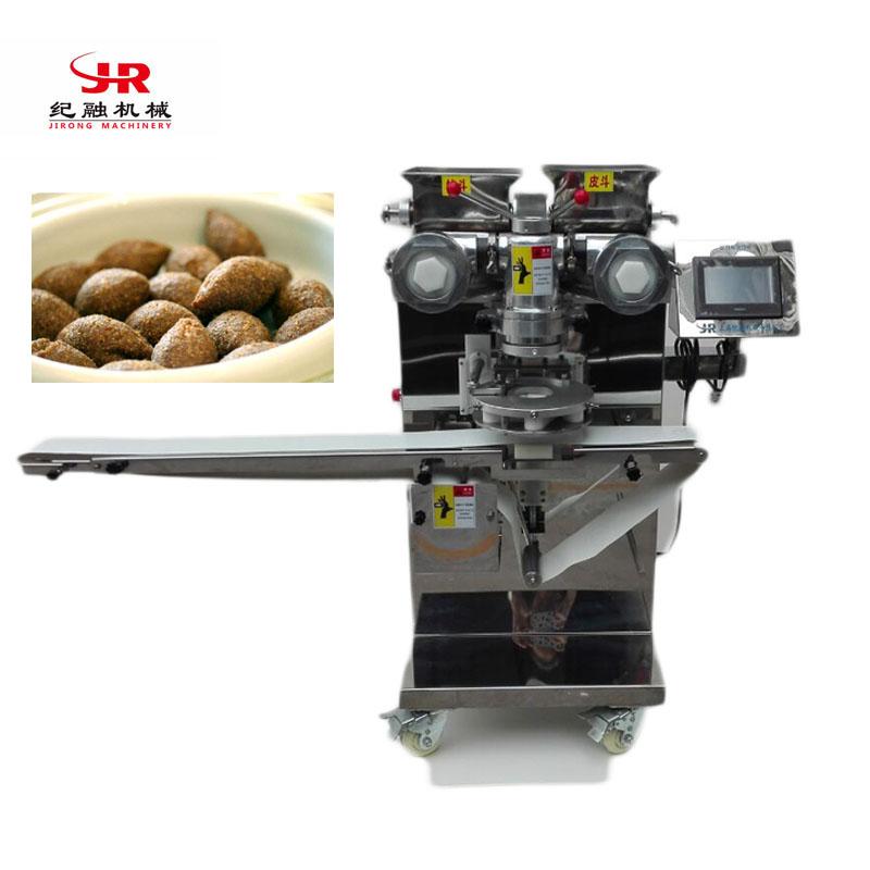 Anko Espresso Coffee Machine Kopi Hijau Green Coffee