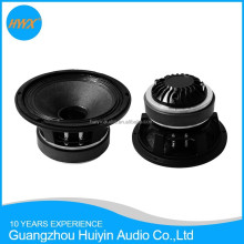 8 inch Professional coaxial speaker / High end Coaxial speaker / Titanium or Polyester Diaphragm