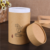 Customized printed cylinder paper tube